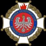 Walne zebranie Ochotniczej Straży Pożarnej odbędzie się 5 stycznia 2019 roku o godz. 18:00